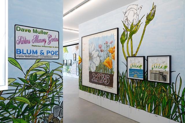 Sublime Memory Garden 1