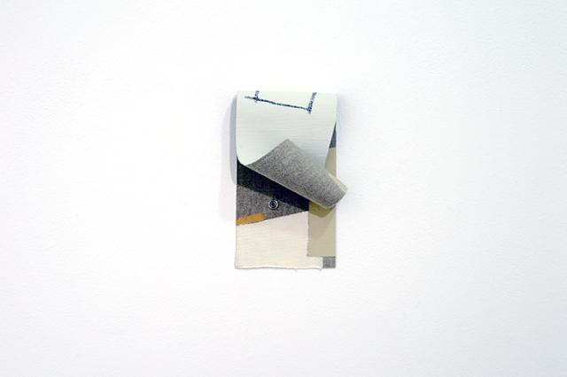 Kodama Gallery 4