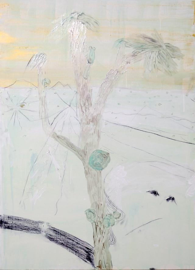 Kodama Gallery 04