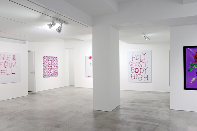 Kodama Gallery 3