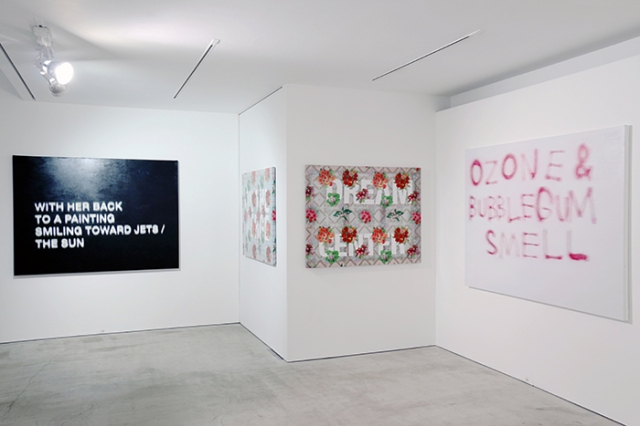 Kodama Gallery 7