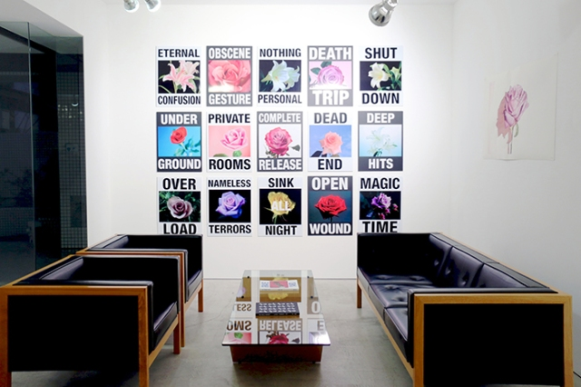 Kodama Gallery 9